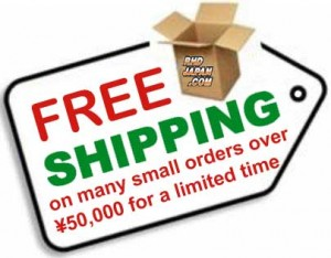 freeshipping1